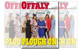Check out our FREE National Ploughing Supplement 2018